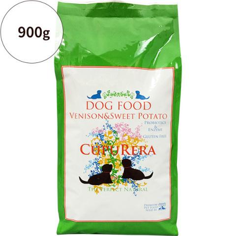 クプレラ ベニソン&スイートポテト ドッグフード 900g