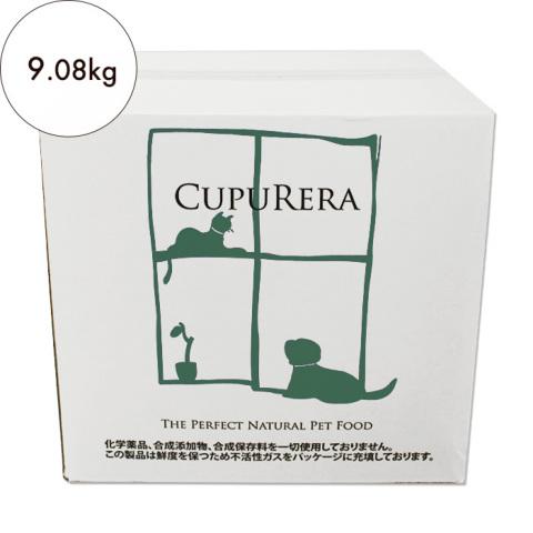 クプレラ ベニソン&スイートポテト アダルト 9.08kg