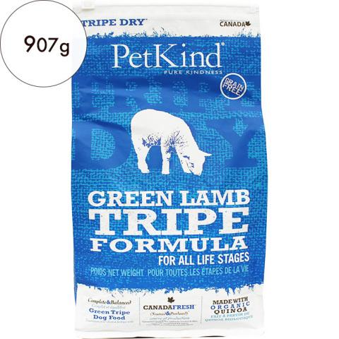 【PetKind】ペットカインド(トライプドライ)グリーンラムトライプ 907g