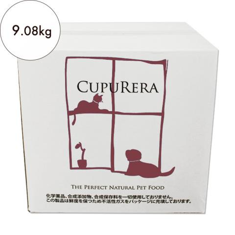 クプレラ ホリスティックグレインフリー 9.08kg