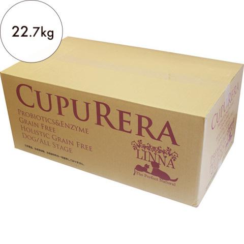 クプレラ ホリスティックグレインフリー 22.7kg