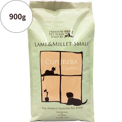 クプレラ ラム&ミレット・スモール(小粒)900g