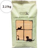 クプレラ ラム&ミレット・スモール(小粒)2.27kg