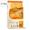【gather】ギャザー フリーエーカー 2.72kg