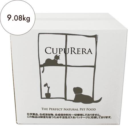 クプレラ ラム&ミレット・スモール(小粒)9.08kg
