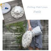 ルイスドッグ【louisdog】Chilling Mat/Linen Petit