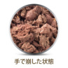 K9ナチュラル ラム・フィースト(子羊)3.6kg