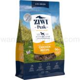 ZiwiPeak(ジウィピーク)エアドライ・ドッグフード ニュージーランド フリーレンジチキン 1kg