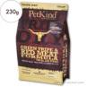 【PetKind】ペットカインド トライプドライ グリーントライプ&レッドミート 230g