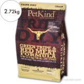 【PetKind】ペットカインド トライプドライ グリーントライプ&レッドミート 2.72kg