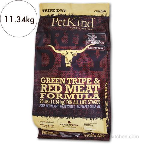 【PetKind】ペットカインド トライプドライ グリーントライプ&レッドミート 11.34kg