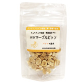 DOG TREE 国産・無添加 米粉マーブルビッツ バナナ&鹿肉