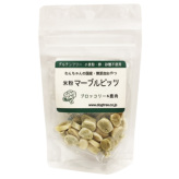 DOG TREE 国産・無添加 米粉マーブルビッツ ブロッコリー&鹿肉