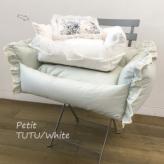 ルイスドッグ【louisdog】LaLa Boom Petit-TUTU/White