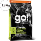 GO! カーニボア グレインフリー チキンターキー+ダック パピー 1.6kg