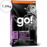 GO! カーニボア グレインフリー チキンターキー+ダック シニア 1.6kg