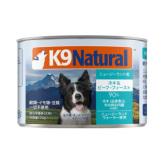 K9ナチュラル ホキ&ビーフ・フィースト(缶フード)170g×24缶