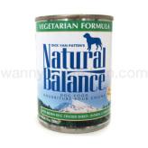 【正規品】ナチュラルバランス ドッグ缶 ベジタリアン 369g×24缶