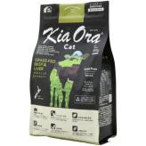 【KiaOra】キアオラ キャットフード グラスフェッドビーフ&レバー 900g