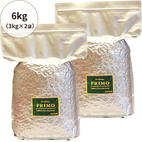 【PRIMO】プリモ ベーシック 6kg(3kg×2袋)