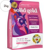 ソリッドゴールド カッツフラッケン 2kg