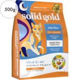 ソリッドゴールド インディゴムーン 500g