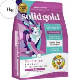 ソリッドゴールド インドアキャット 1kg