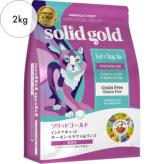 ソリッドゴールド インドアキャット 2kg