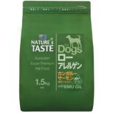 【NATURE'sTASTE】ネイチャーズテイスト ローアレルゲン(成犬〜シニア犬用)1.5kg