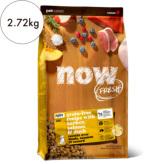 NOW FRESH(ナウ フレッシュ)パピー 2.72kg