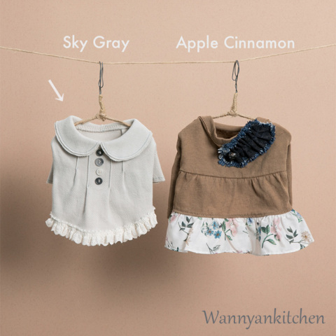 ルイスドッグ【louisdog】Frills Couture/Sky Gray