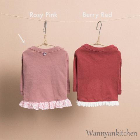 ルイスドッグ【louisdog】Frills Couture/Rosy Pink