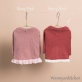 ルイスドッグ【louisdog】Frills Couture/Berry Red