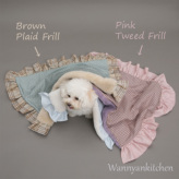 ルイスドッグ【louisdog】Frills Blanket Pink Tweed Frill/Brown Plaid Frill