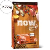 NOW FRESH(ナウ フレッシュ)シニア&ウェイトマネジメント 2.72kg