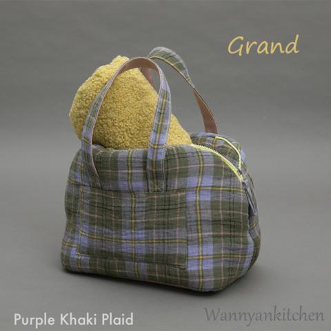 ルイスドッグ【louisdog】Linenaround Bag/Plaid Grand-Purple Khaki Plaid