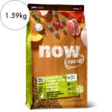 【NOW FRESH】ナウフレッシュ グレインフリー スモールブリード パピー 1.59kg