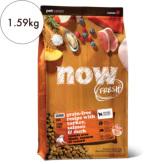 【NOW FRESH】ナウフレッシュ グレインフリー シニア&ウェイトマネジメント 1.59kg
