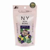 ★NEW★NY BON BONE ブルーベリータルト