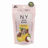 ★NEW★NY BON BONE バナナココナッツ
