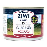 【ZiwiPeak】ジウィピーク ドッグ缶 ベニソン 170g