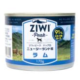 【ZiwiPeak】ジウィピーク ドッグ缶 ラム 170g