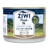 【ZiwiPeak】ジウィピーク ドッグ缶 グラスフェッドビーフ 170g