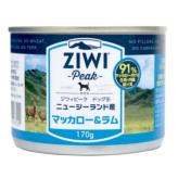 【ZiwiPeak】ジウィピーク ドッグ缶 マッカロー&ラム 170g