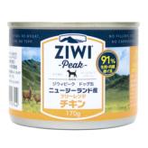 【ZiwiPeak】ジウィピーク ドッグ缶 フリーレンジチキン 170g