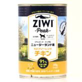 【ZiwiPeak】ジウィピーク ドッグ缶 フリーレンジチキン 390g×12缶