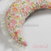 ルイスドッグ【louisdog】Summer Moon Pillow/Betsy Pink Grand