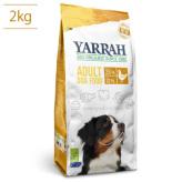 【YARRAH】ヤラー オーガニックドッグフード チキン 2kg