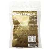 アスクジャパン NEW山羊ミルク健康ボーロ