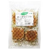 自然と健康 【無添加】チーズワッフル 10枚入